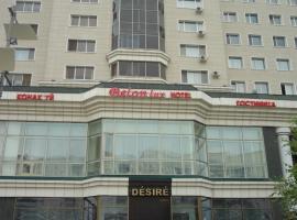 Belon-Lux Hotel