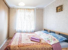 Domumetro на Шаболовской, отель в Москве, рядом находится Донской монастырь
