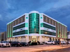 Duset Hotel Suites, serviced apartment in Riyadh
