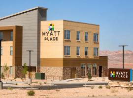 Hyatt Place Page Lake Powell, Hotel in Page