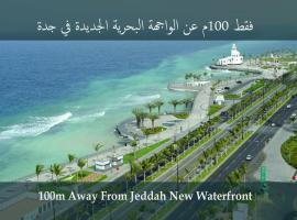 Auris Al Fanar Villas & Private Pools - Alshatieaa, self catering accommodation in Jeddah