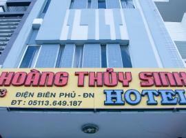 HOA MY HOTEL, hotel in Da Nang
