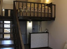 Sevan ZIM hotel