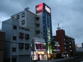 Restay Kokura (Adult Only)