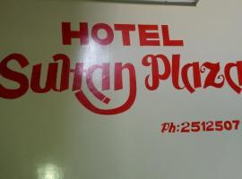 Sultan Plaz
