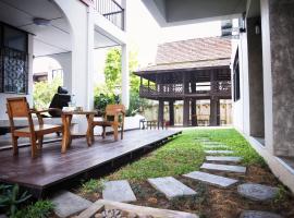 Na BaanYa Chiang Mai