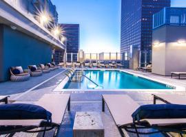 Luxury Rentals Toyota Center