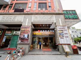 Zhongbo Art Hotel