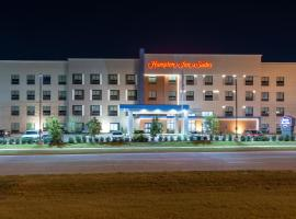 Hampton Inn & Suites Dallas East
