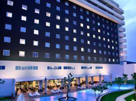 阿斯頓井裡汶酒店及會議中心