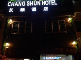 CHANG SHUN