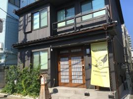 Nest Inn Naka-Itabashi