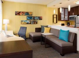 Residence Inn by Marriott Cleveland Airport/Middleburg Heights, hotel in Middleburg Heights