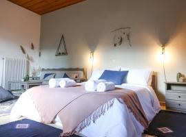 Orias Guesthouse & Farm