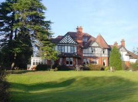 Dunmar House Hotel