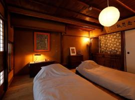Guesthouse & Salon Kyoto with Moon / Vacation STAY 2308