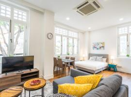ClubHouse Residences Serviced Apartments, apartment in Singapore