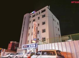 Sketch Motel