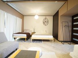 Fukuoka stylish Condominium