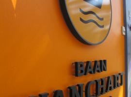 Baan Wanchart