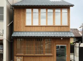 Utsuwa Designed Hostel