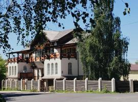 Villa Regina Apart Hotel, self catering accommodation in Podolsk