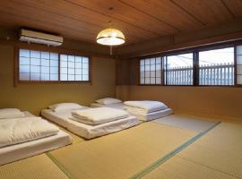 Kyoto Hostel japanese room 3F / Vacation STAY 8183