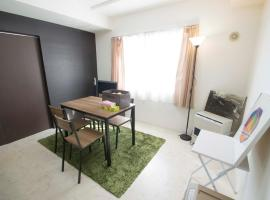 Sannand / Vacation STAY 2188