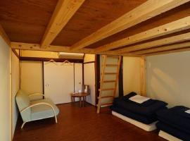 Kyoto Guesthouse Lantern Gion / Vacation STAY 7926