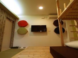 41-2 Surugamachi - Hotel / Vacation STAY 8330, hotel near Nara Station, Nara