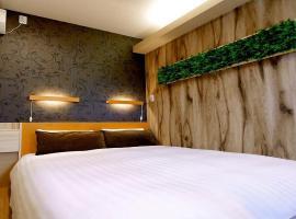 41-2 Surugamachi - Hotel / Vacation STAY 8328, hotel near Nara Station, Nara