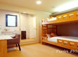 41-2 Surugamachi - Hotel / Vacation STAY 8332, hotel near Nara Station, Nara