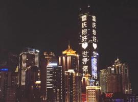 Chongqing CCHome Hotel