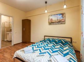 FoRRest, апартаменты/квартира в Москве