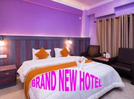 Hotel Visitors Inn P. Ltd. , Pokhara