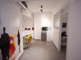 Dimokritou 4 Apartment