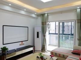 Private Cinema Amercian Style Sunshine Apartment