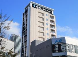 Hotel. Links Namba, hotel near Minatomachi River Place Convention Centre, Osaka