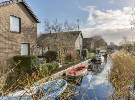 Lake House Vinkeveen