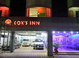Cox's Inn কক্স ইন