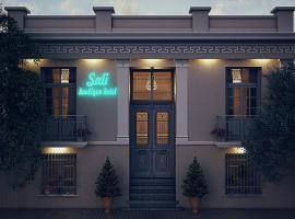 Sali, budget hotel in Alexandroupoli