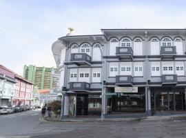 Butternut Tree Hotel (SG Clean)