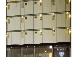 Manazil Al Massah Furnished Apartments