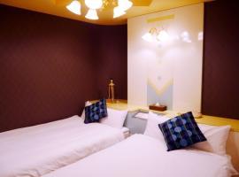 HOTEL SAMURAI / Vacation STAY 8428