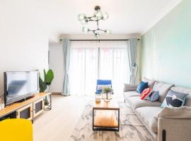 GuangZhou Liwan·ShangXiajiu· Locals Apartment 00178080