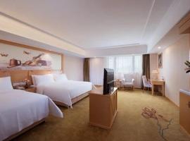 維也納酒店(上海國際旅遊度假區秀沿路地鐵站店