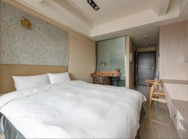 i-Gongguan International Service Apartment