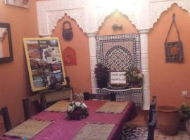 Dar T4, hotel near Yves Saint Laurent Museum, Marrakesh