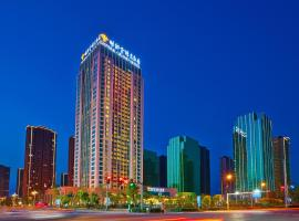 Empark Grand Hotel Hangzhou Bay Ningbo