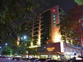 Guangzhou Dongyue Hotel